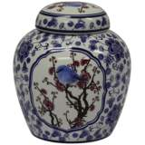 "Temple Blue and White 9 3/4"" High Ceramic Ginger Jar Vase"