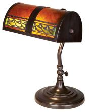Bronze and Mica Accent Piano Lamp by Dale Tiffany
