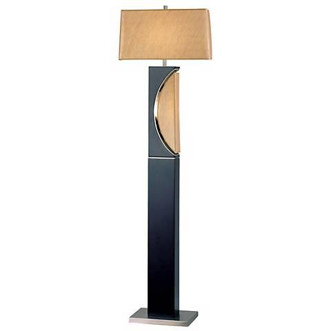 Half Moon Wood Floor Lamp