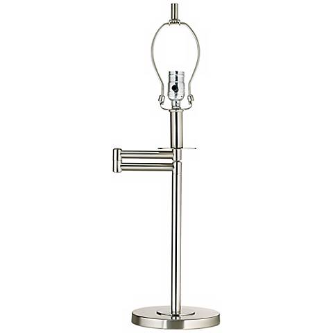 Brushed Nickel Swing Arm Desk Lamp
