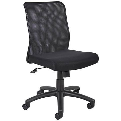 Boss Black Budget Mesh Task Chair