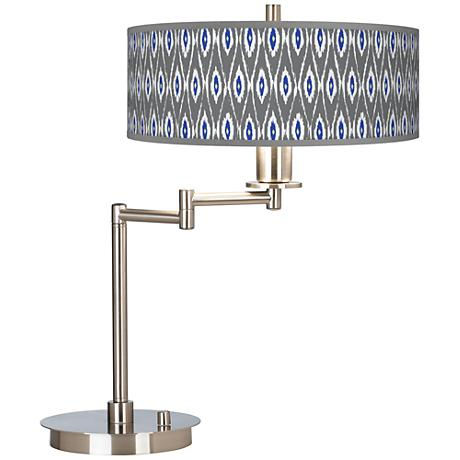 American Ikat Giclee CFL Swing Arm Desk Lamp