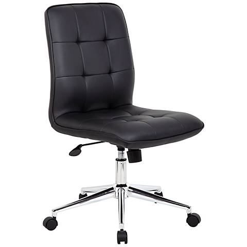 Modern Black Adjustable Office Chair