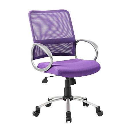 Boss Purple and Pewter Mesh Fabric Adjustable Task Chair