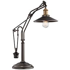 Emile Oiled Rubbed Bronze Metal Desk Lamp