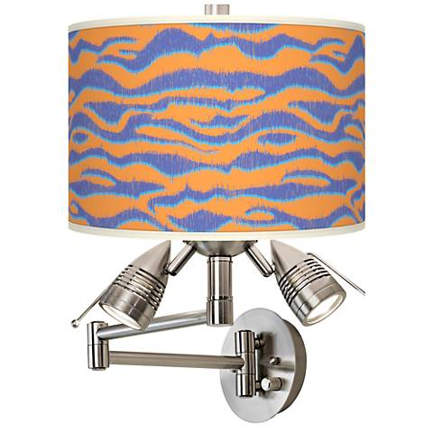 Sunset Stripes Giclee Swing Arm Wall Lamp