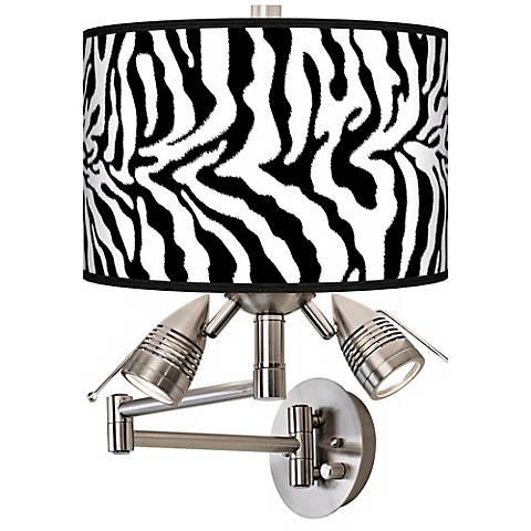 Safari Zebra Giclee Swing Arm Wall Light