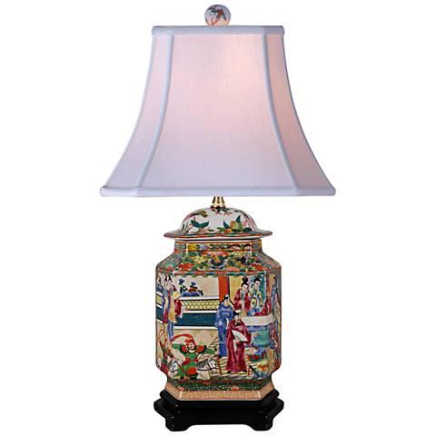 Rose Canton Multi-Color Flat Jar Porcelain Table Lamp