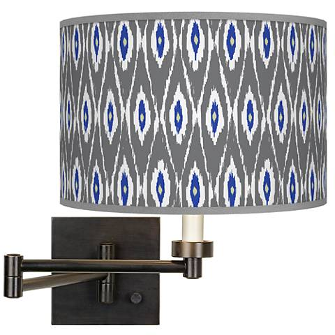 American Ikat Giclee Bronze Swing Arm Wall Light