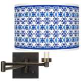 Indigo Path Giclee Bronze Swing Arm Wall Lamp