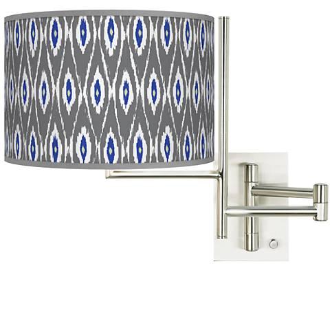 Tempo American Ikat Plug-in Swing Arm Wall Light