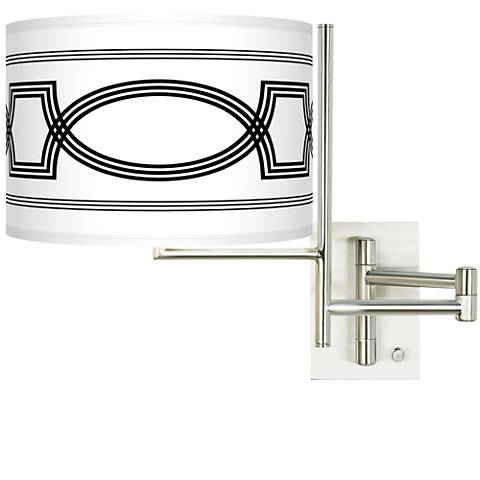 Tempo Concave Plug-in Swing Arm Wall Lamp