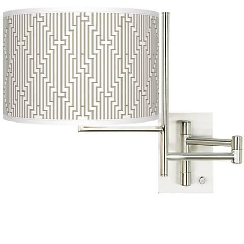 Tempo Diamond Maze Plug-in Swing Arm Wall Lamp