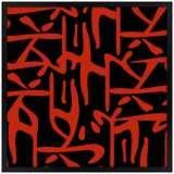 Asian Flair Accent Wall Art