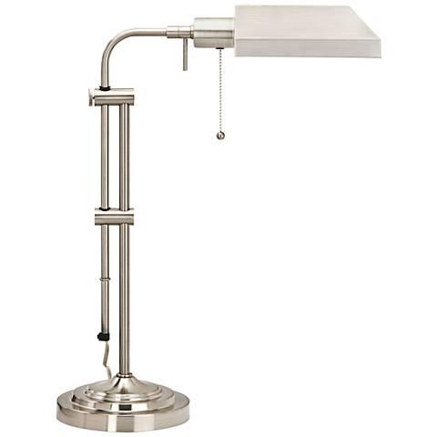 Brushed Steel Adjustable Pole Pharmacy Metal Table Lamp
