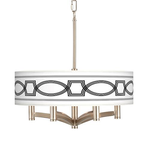 Concave Ava 6-Light Nickel Pendant Chandelier