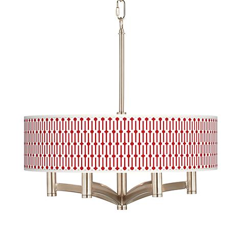 Amaze Ava 6-Light Nickel Pendant Chandelier