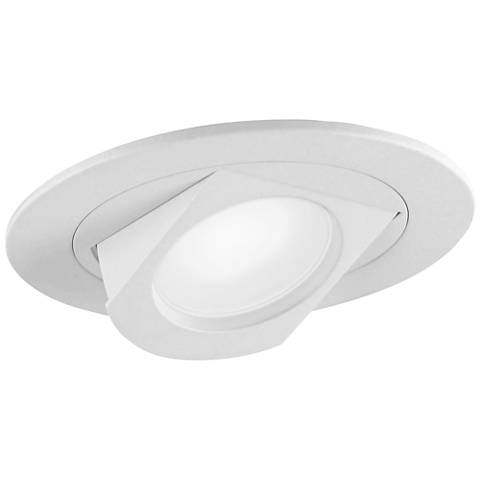 "4"" Retractable 8.5 Watt LED Downlight"