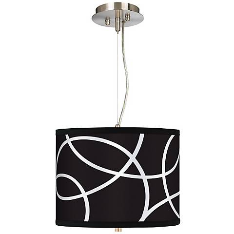 "Abstract 13 1/2"" Wide 2-Light Pendant Chandelier"