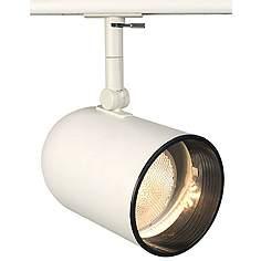 Lightolier White Par 30 Round Back Cylinder Track Head