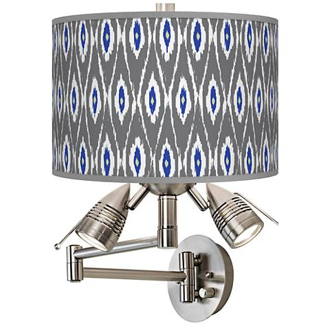 American Ikat Giclee Swing Arm Wall Light