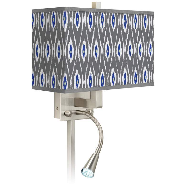 American Ikat Giclee Glow LED Reading Light Plug-In Sconce