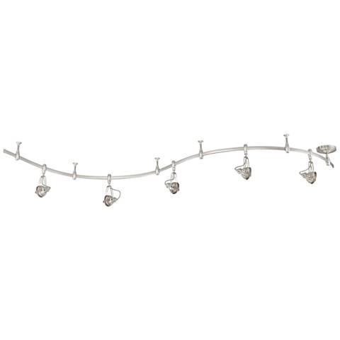 Quoizel CenterStage 5-Light Brushed Nickel LED Track Light