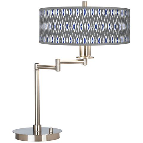 American Ikat Giclee CFL Swing Arm Desk Lamp