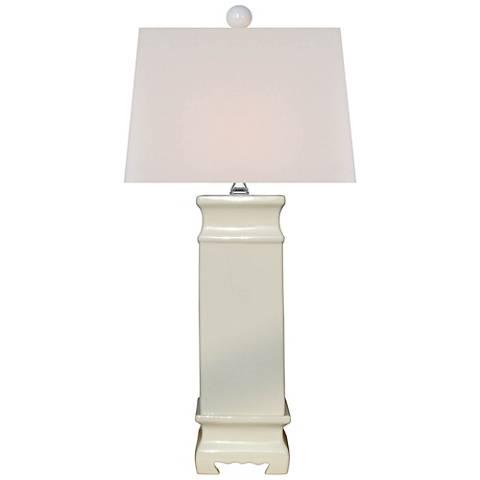 Ari White Porcelain Square Jar Table Lamp