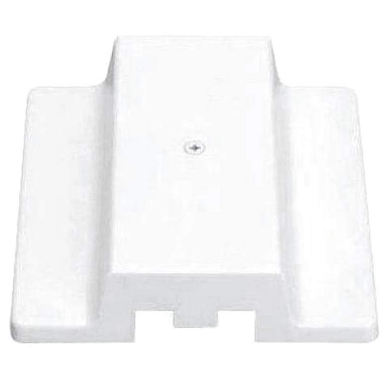 White Halo Compatible Floating Canopy for Track Systems