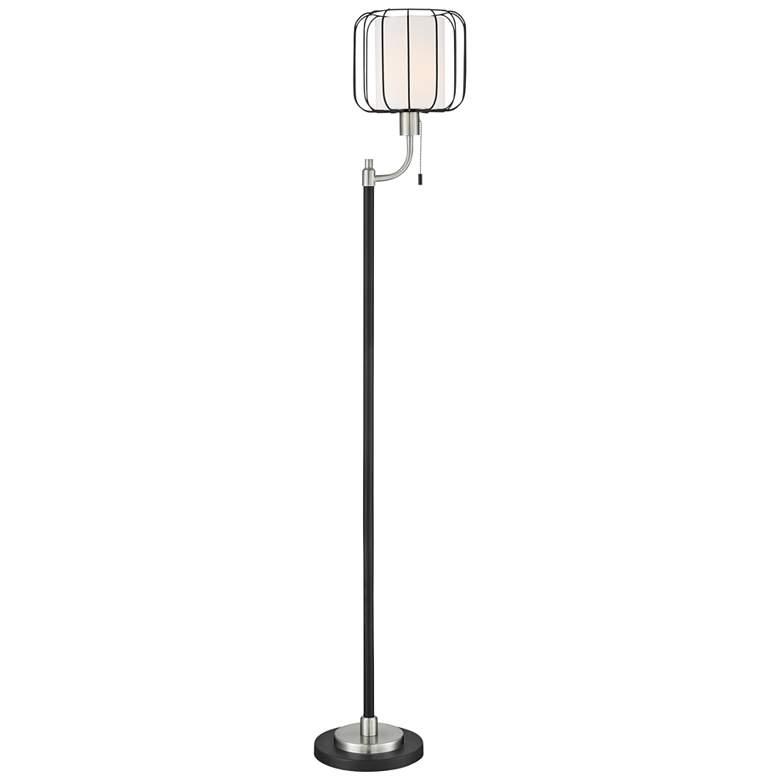 Lite Source Kaleria Brushed Nickel Metal Floor Lamp