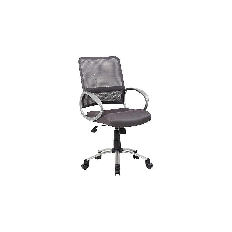 Boss Charcoal Gray Mesh Fabric Adjustable Desk Task