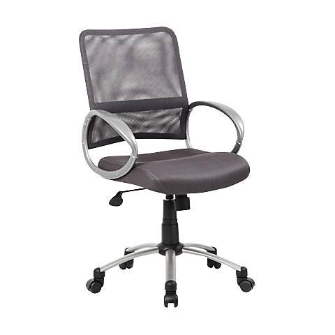 Boss Charcoal Gray Mesh Fabric Adjustable Desk Task Chair
