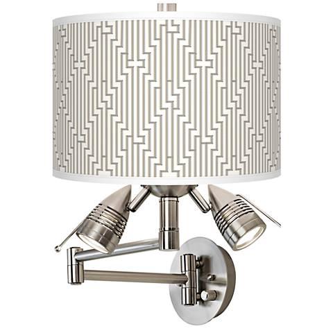 Diamond Maze Giclee Swing Arm Wall Lamp