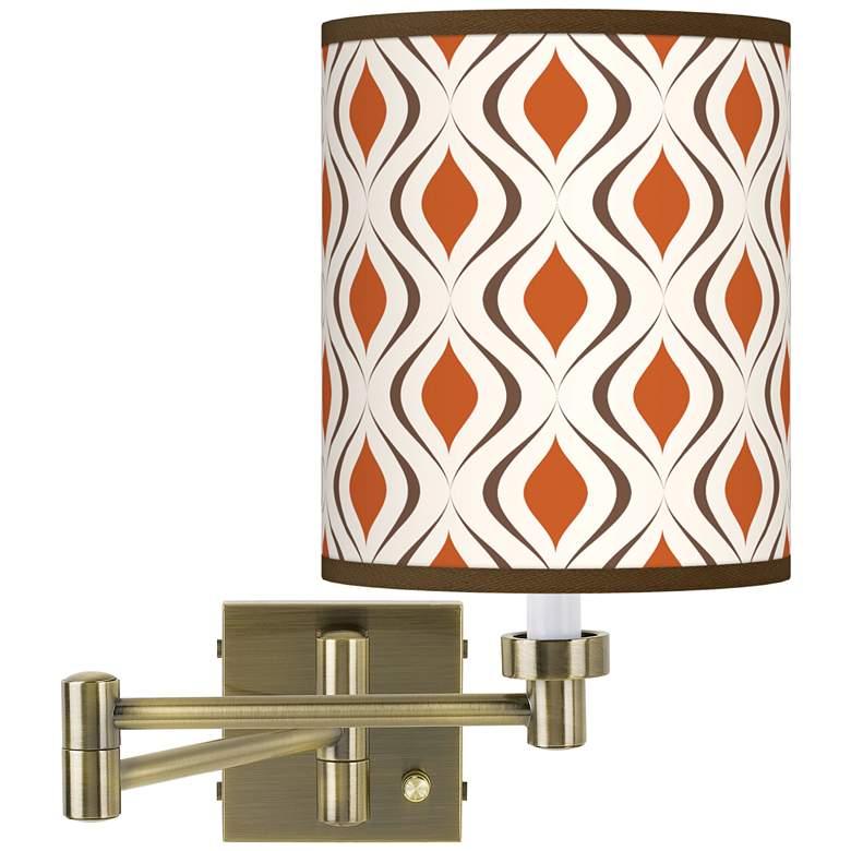 Retro Lattice Antique Brass Swing Arm Wall Lamp