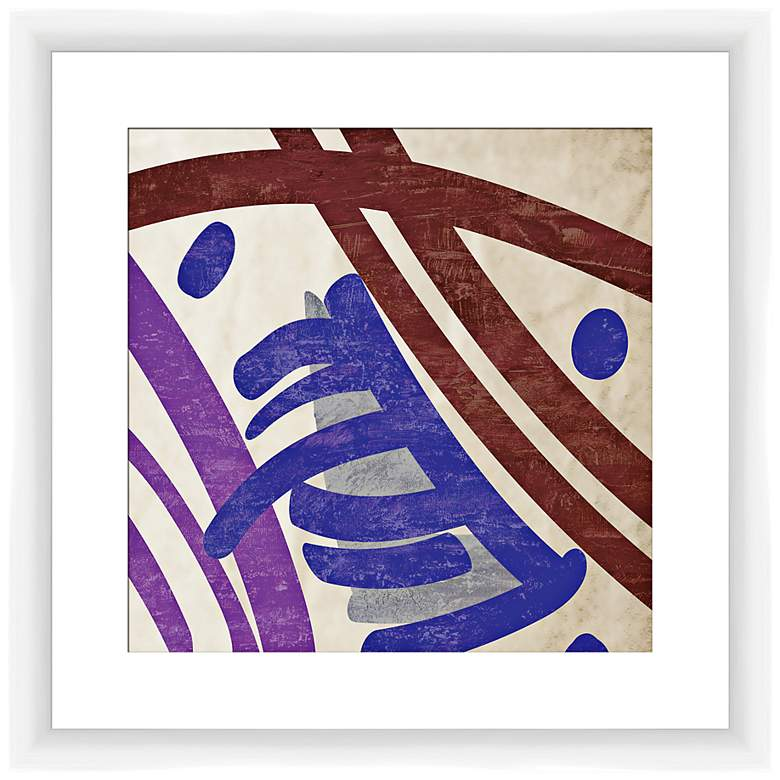 """Painted Pattern II 17 1/2"""" Square Framed Wall Art"""