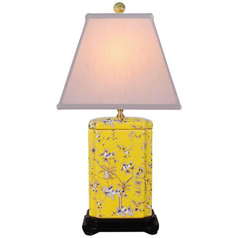 Citrine Floral Yellow Rectangle Jar Porcelain Table Lamp