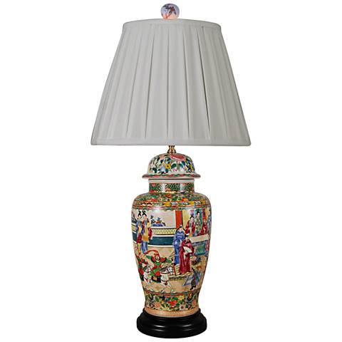 Rose Canton Multi-Color Vase Porcelain Table Lamp