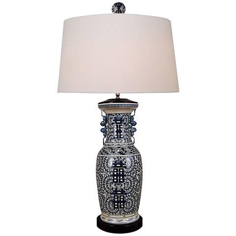 Onana Dark Blue and White Porcelain Vase Table Lamp
