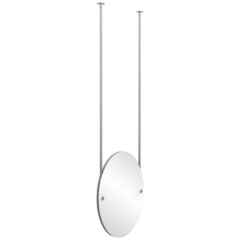 "Avondale Ceiling-Hung Satin Nickel 21"" x 29"" Oval"