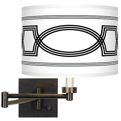 Concave Giclee Bronze Swing Arm Wall Lamp