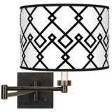 Diamond Chain Giclee Bronze Swing Arm Wall Lamp