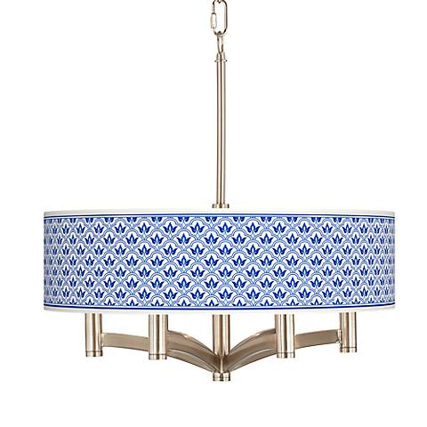 Arabella Ava 6-Light Nickel Pendant Chandelier